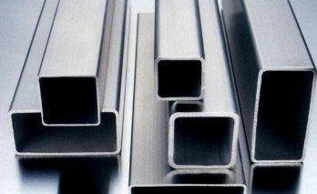 Profil Demir Çelik Fiyat