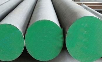 Islah Çelikler Nasıl Üretilir?